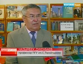 25.05.17. Статья главы государства остается в центре внимания казахстанского общества (Н.Дукембай)
