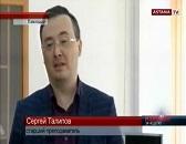 28.05.17 Астана. В Казахстане готовят экспертов по кибербезопасности