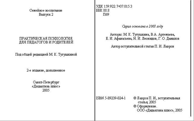 образец титульный лист реферата на казахском языке