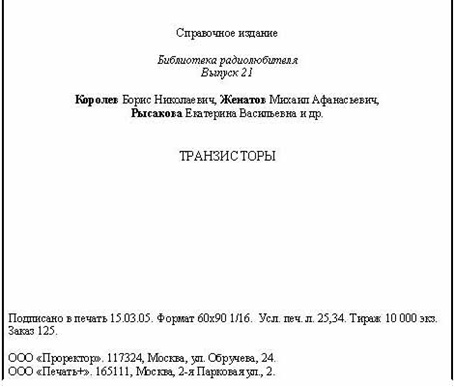 как оформить титульный лист реферата на казахском языке? - Школьные srazukupi.ru