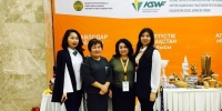 EXCHANGE OF EXPERIENCE: FIRST FORUM OF SOCIAL WORKERS OF KAZAKHSTAN