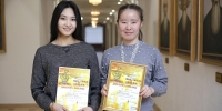 VICTORY AT THE INTERNATIONAL MUSIC COMPETITION