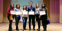 THE HIGHEST AWARDS OF THE INTERNATIONAL OLYMPIAD
