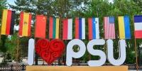 "S.TORAIGHYROV PSU ENTERED THE TOP-170 OF THE QS ""EECA – 2018""INTERNATIONAL RANKINGS"