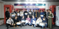 PROJECT OF PSU STUDENTS IS A PRIZEWINNER  OF HACKATHON