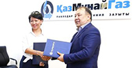 PSU AND PAVLODAR OIL CHEMISTRY REFINERY STARTED DUAL TRAINING PROGRAM