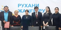 UNITED LESSON OF THE ASSEMBLY OF PEOPLE OF KAZAKHSTAN WAS HELD AT PSU